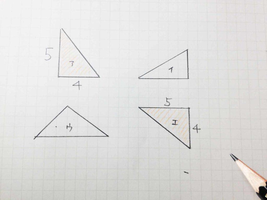 合同図形を探す_手順02