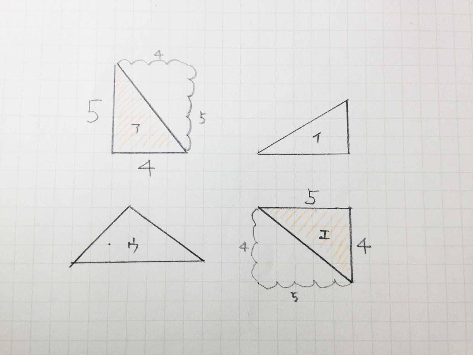合同図形を探す_手順03