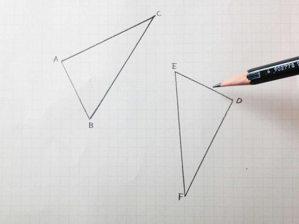合同図形_対応する角_手順01