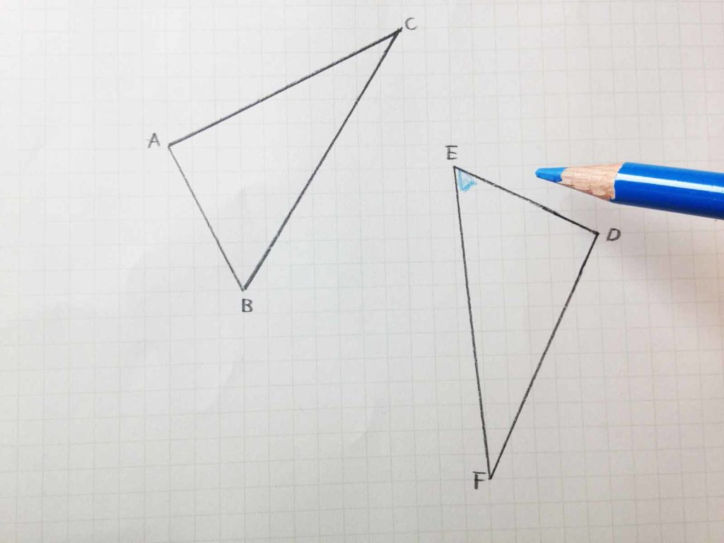 合同図形_対応する角_手順02