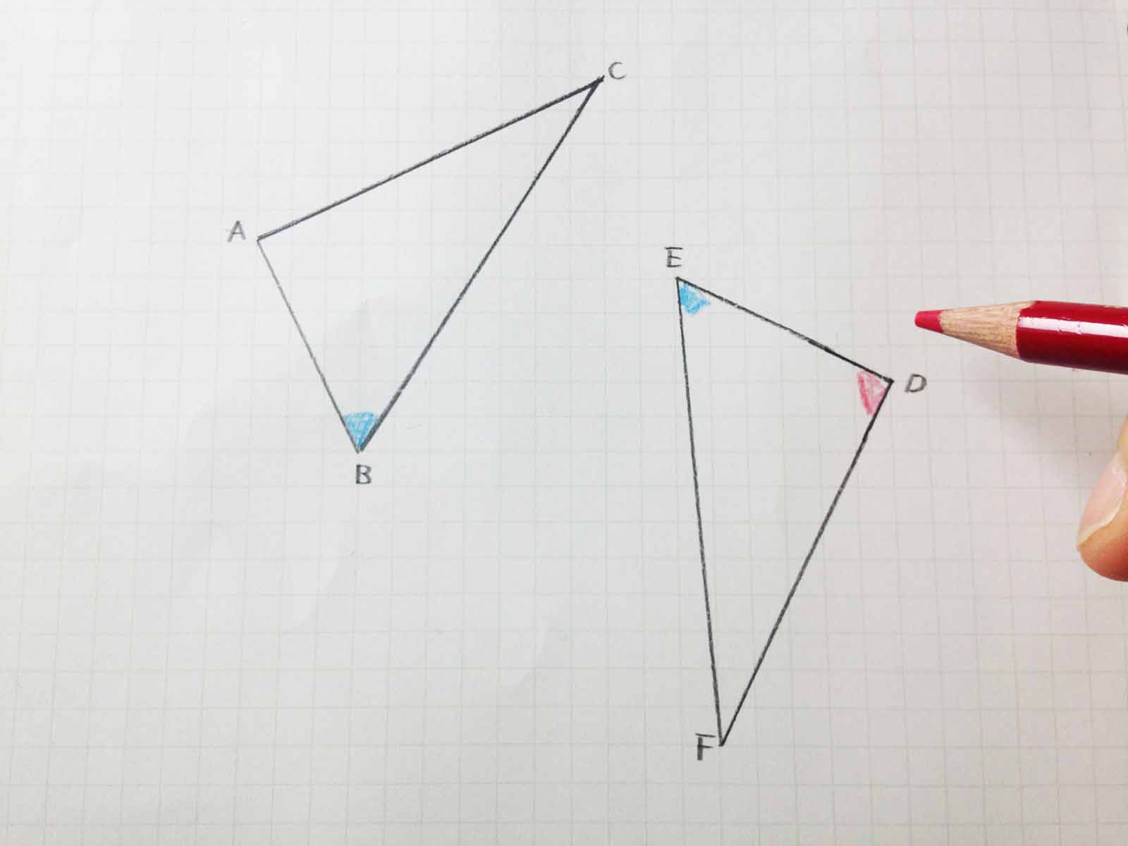 合同図形_対応する角_手順05