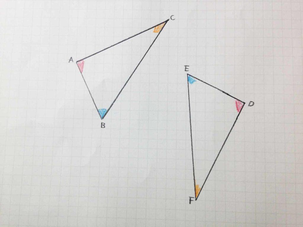 合同図形_対応する角_手順06