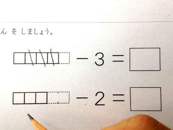 ひき算の仕方_手順02