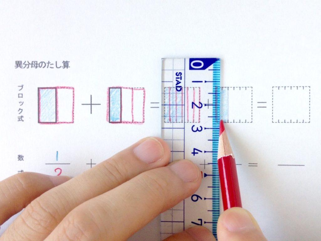 図と色で分かる異分母分数たし算_手順2-2