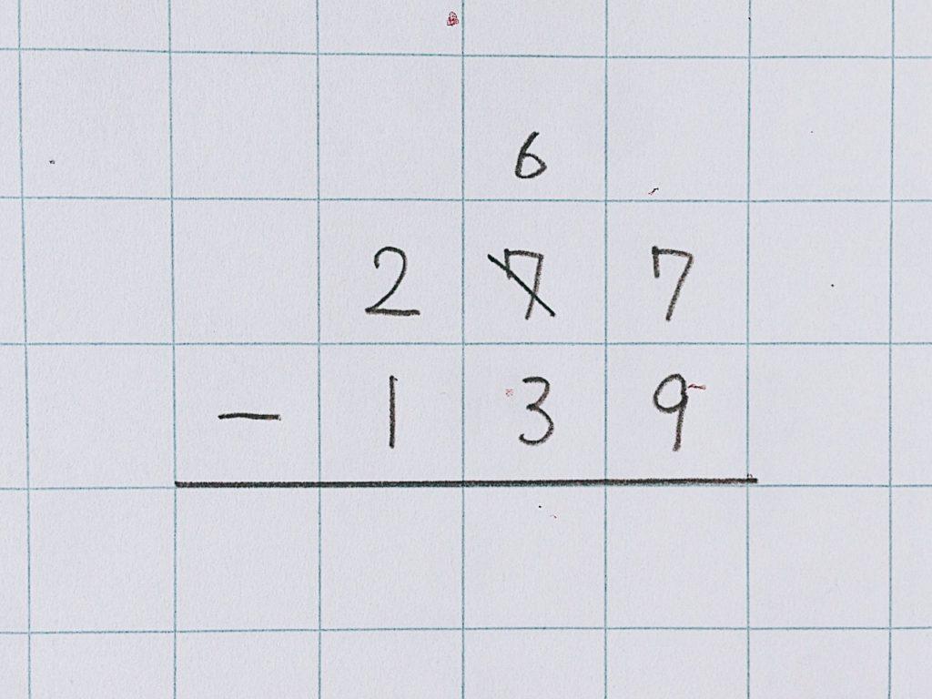 ひき算繰り下がり(1回)手順1-1