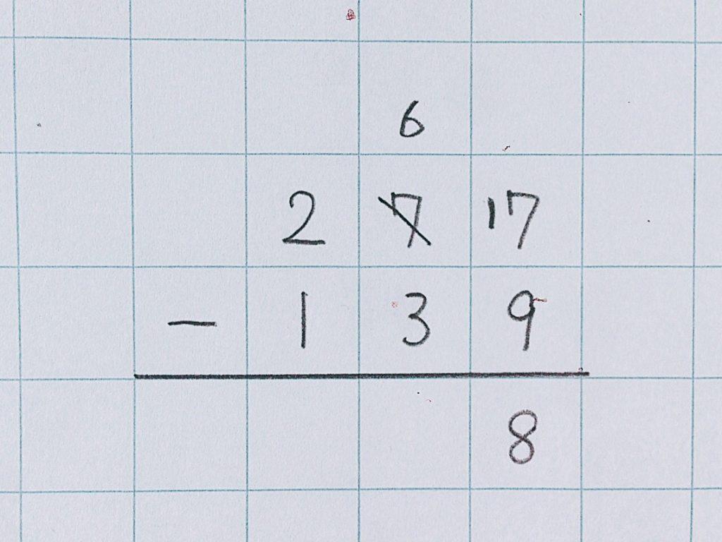 ひき算繰り下がり(1回)手順3