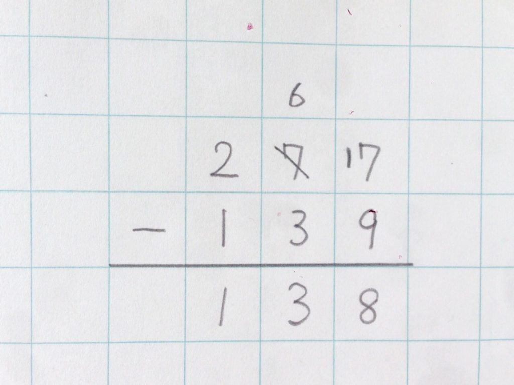 ひき算繰り下がり(1回)手順5