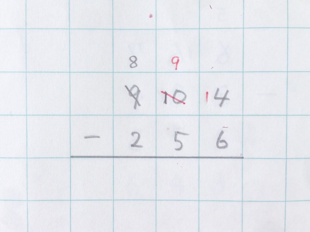ひき算2段繰り下がり手順4