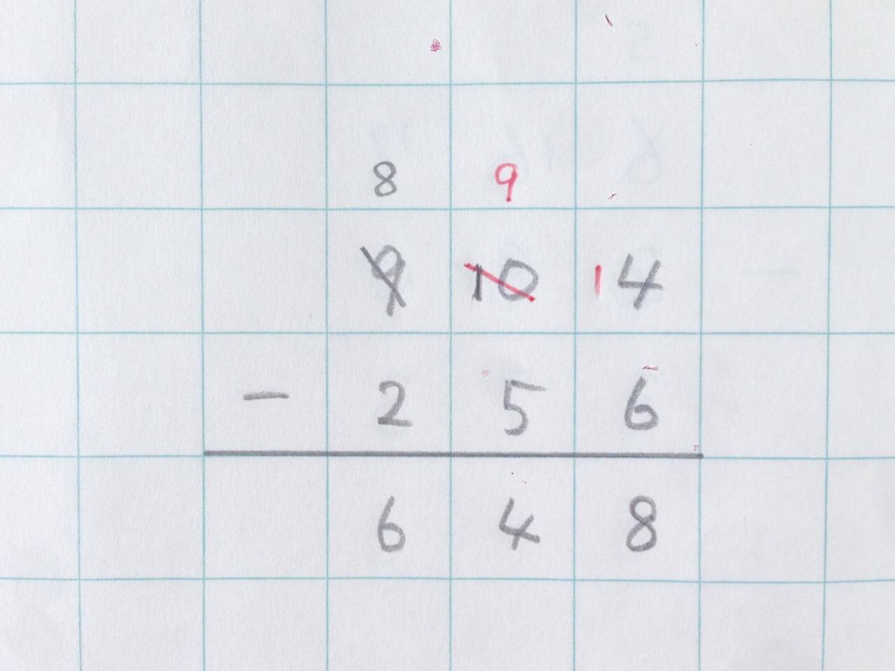 ひき算2段繰り下がり手順5